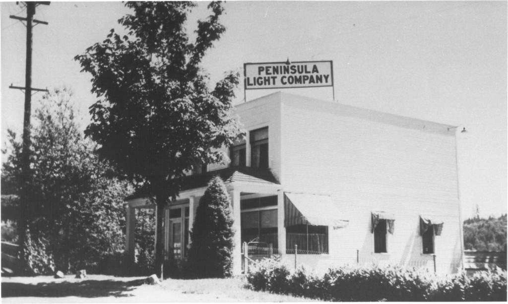 1st headquarters, the Eve-Glo Bldg, 1925–1964